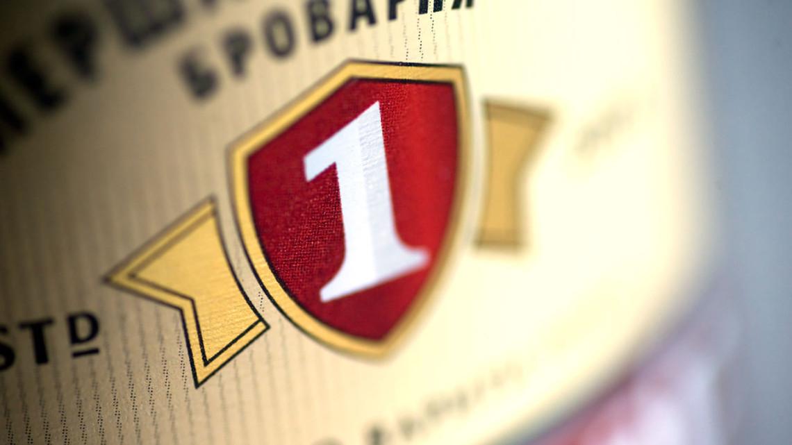 Beczkowe - piwo Ukraińskie