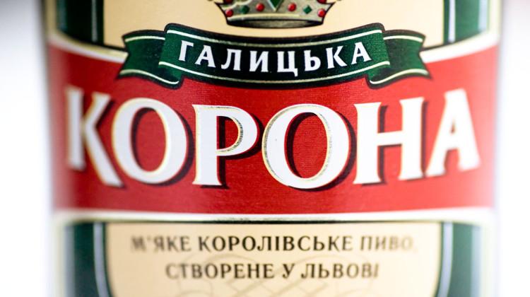 Korona / Kopoha - Piwo Ukraińskie