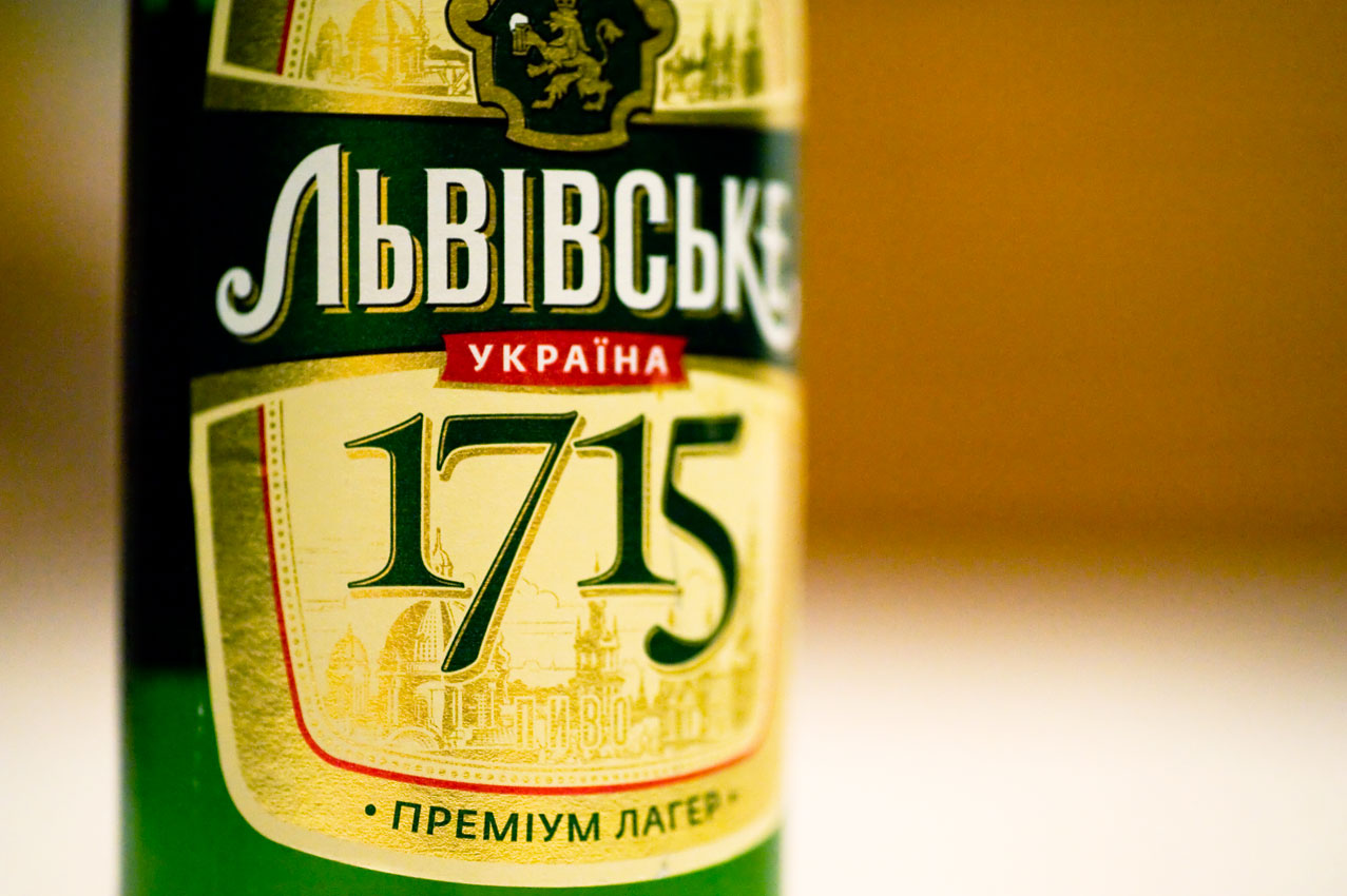 Piwo Lwowskie 1715