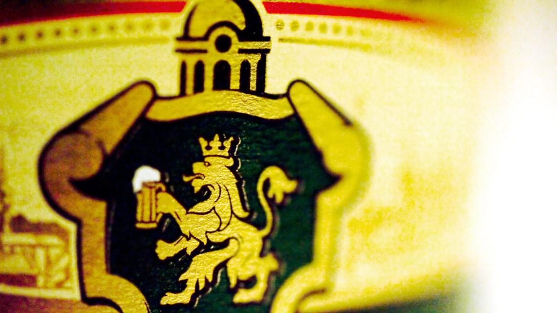 Piwo Lwowskie