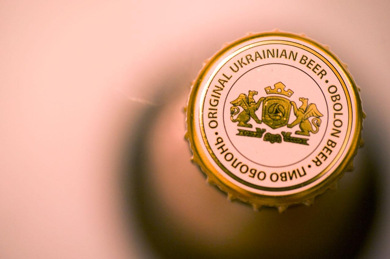 Oblon Premium - Piwo Ukraińskie