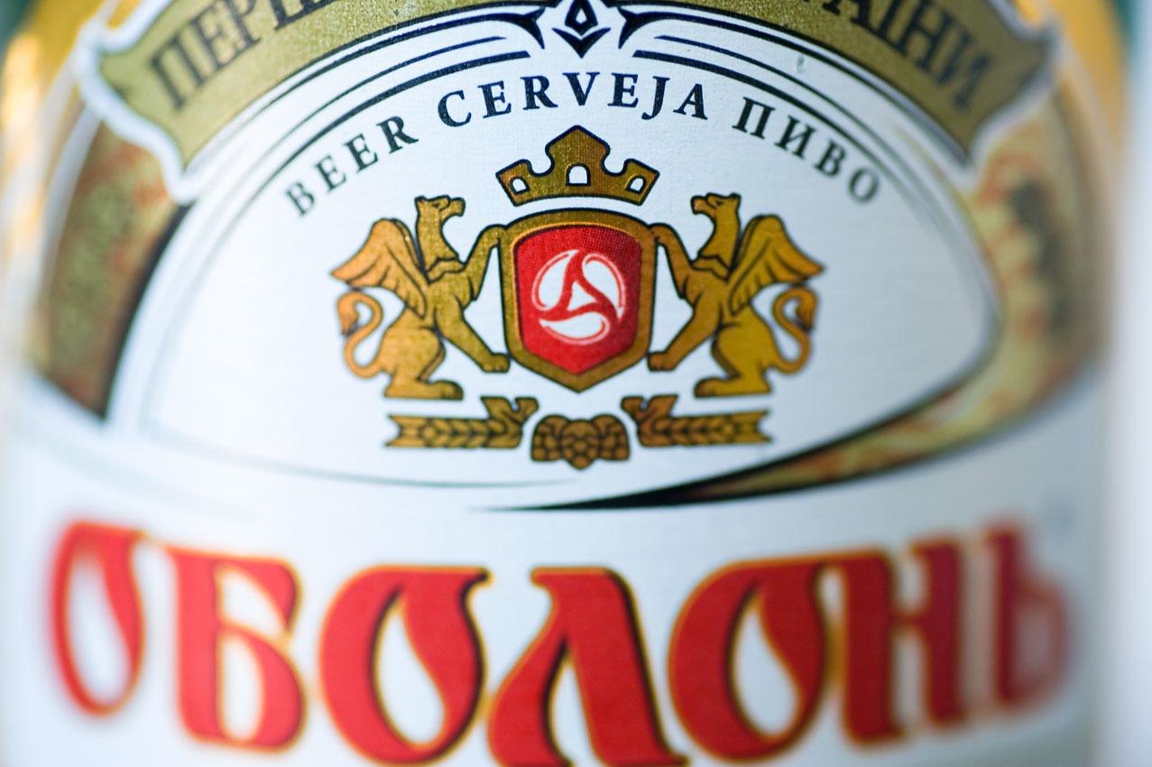 Obłoń Pszeniczne - piwo Ukraińskie