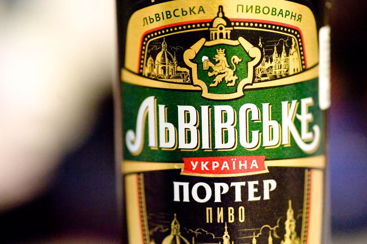 Lwowski Porter - piwo Ukraińskie