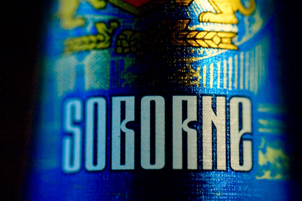 Oblon Soborne