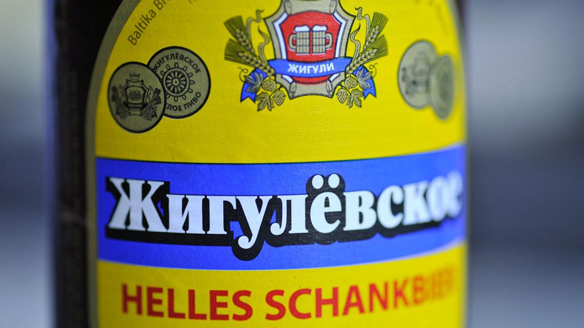 Zigulewskoje - piwo rosyjskie