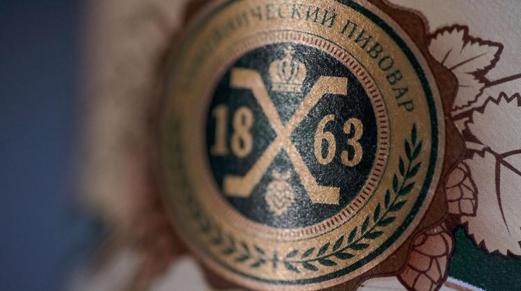 Chamowniki Wiedeńskie – piwo rosyjskie