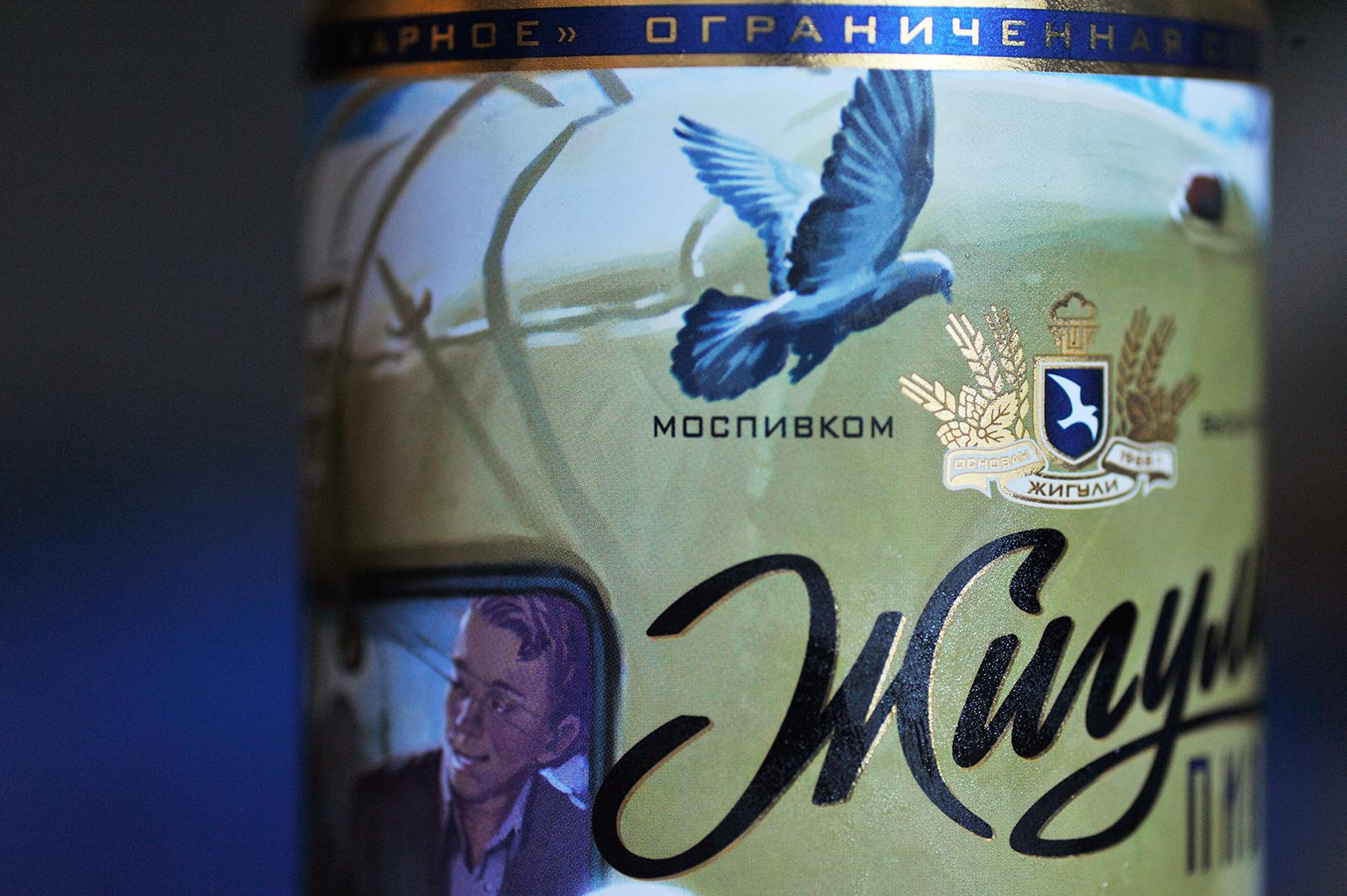 Żyguli Barowe – piwo rosyjskie (4)