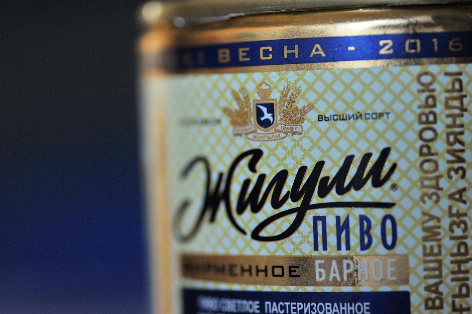 Żyguli Barowe – piwo rosyjskie (8)