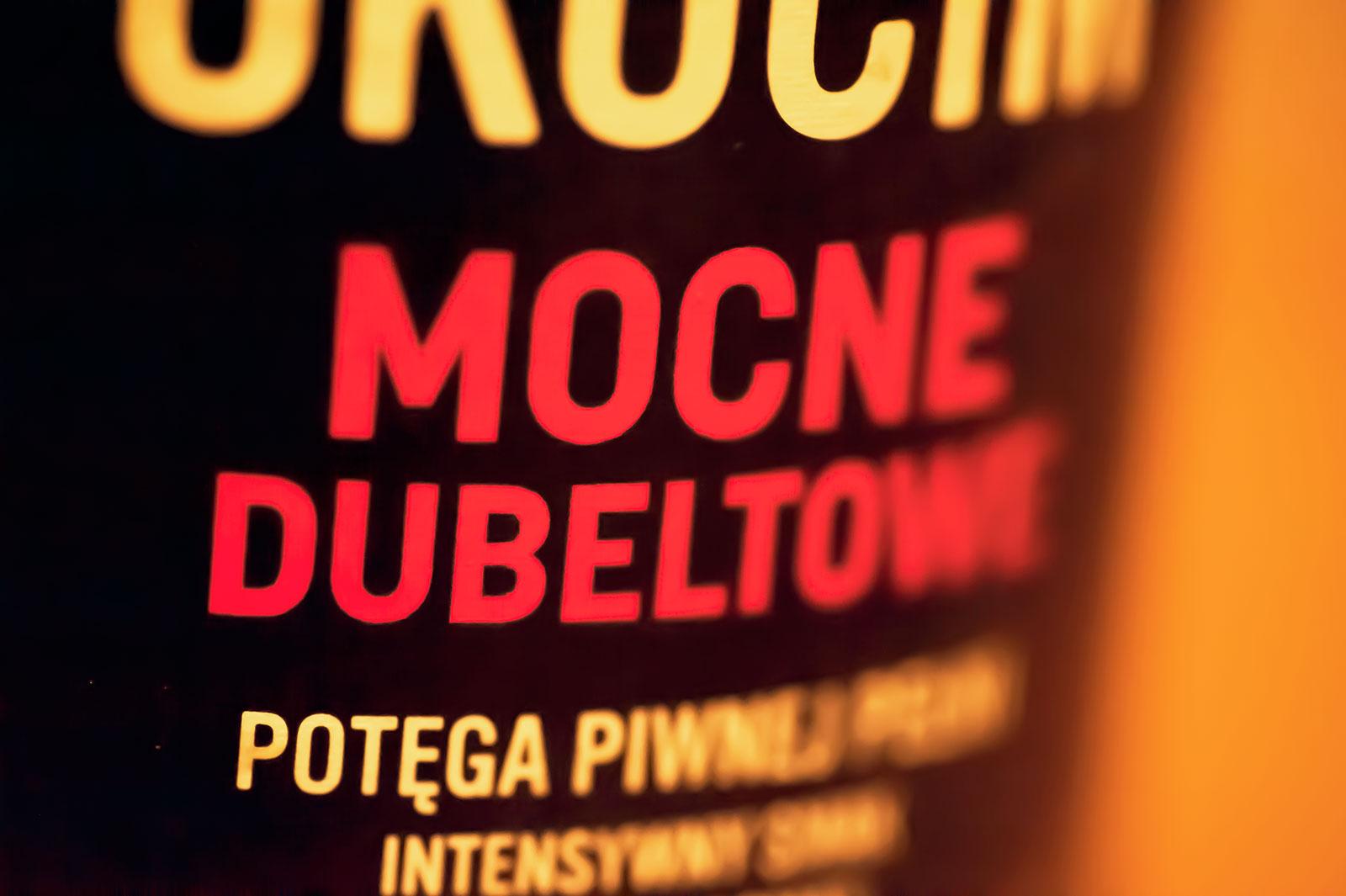 okocim-mocne-dubeltowe-piwo-polskie-3